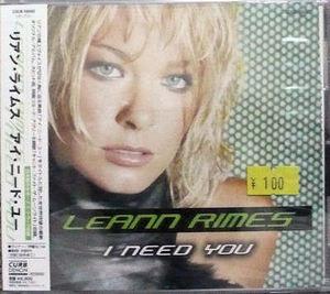 Leann
